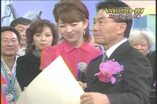 松丸友紀,第14回カラオケ日本一決定戦
