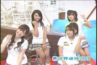 AKB48,世界卓球2009