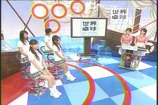 松丸友紀,相内優香,世界卓球