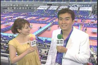 大橋未歩,世界卓球