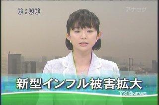 滝井礼乃, TXN NEWS