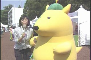 滝井礼乃,クリスタルガイザー