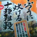 20050318_1655_000.jpg