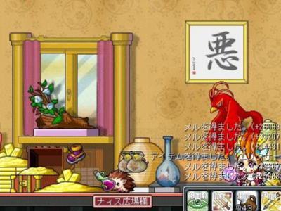 BG_20090724032017.jpg