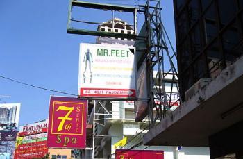 Mr FEET 2