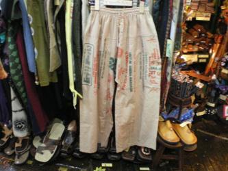 rice pants 2
