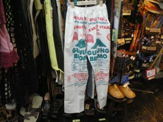 rice pants