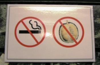 no smorkingno durian