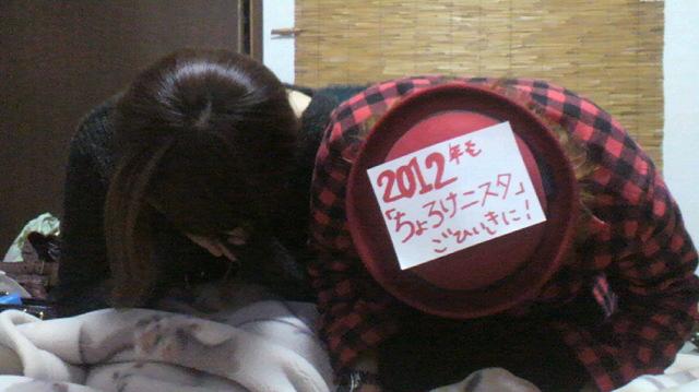 20111231225605.jpg