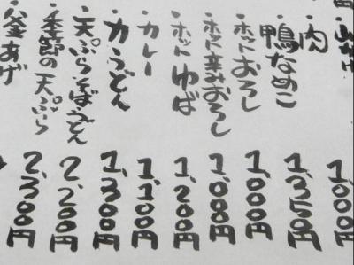 08-12-19 しなあぷ