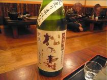 08-12-30 酒びん2