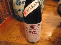 08-12-30 酒びん1