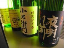 09-1-10 酒1