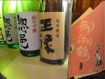 09-1-10 酒2