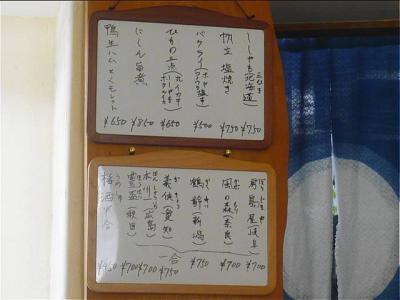 09-2-2 すば