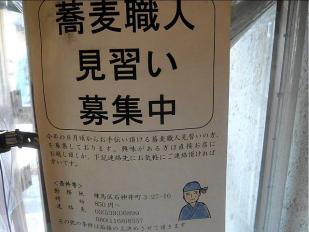09-2-5 ぼしゅう