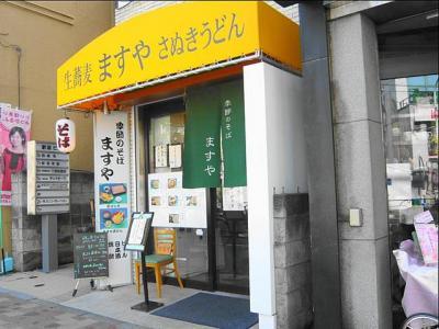 09-3-10 店