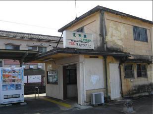 09-3-28 草店