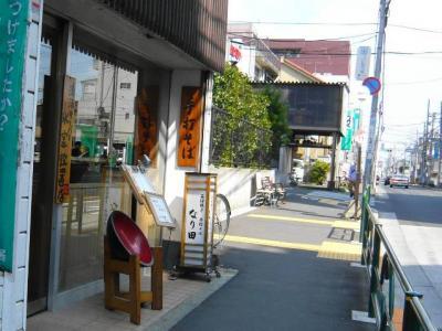 09-04-06 店2