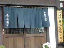 09-04-14 のrん