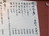 コピー ~ 09-04-15 しな