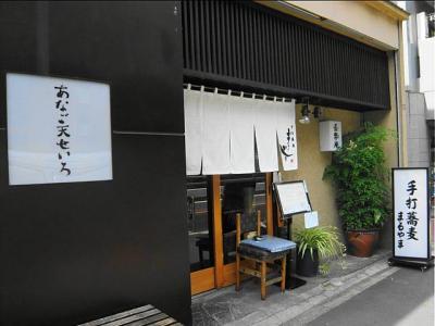 09-6-2 みs