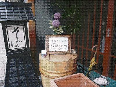 本日 - コピー