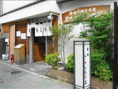 09-6-11 みs