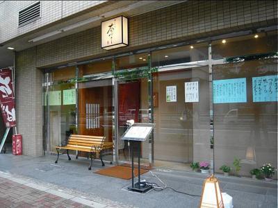 09-6-15 みs