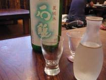 09-7-7  sake
