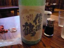 09-7-7  sake2