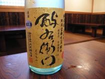 09-7-7  sake3