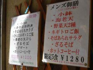 09-7-14 品レディース