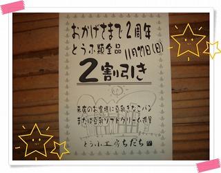 編集_DSC02114