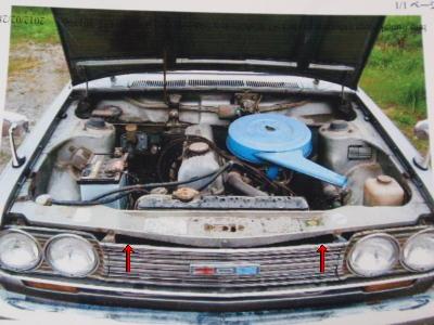 ブルエンジン46-2