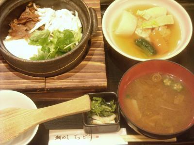 白魚の釜めし(ちどり)