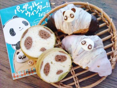 パンダパン(上野エキュート)