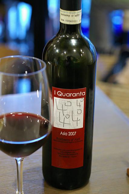 赤ワイン ボトルに映る 我が身かな