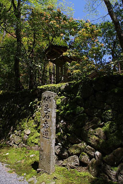 仏足石参道