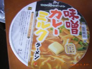blog081206.JPG