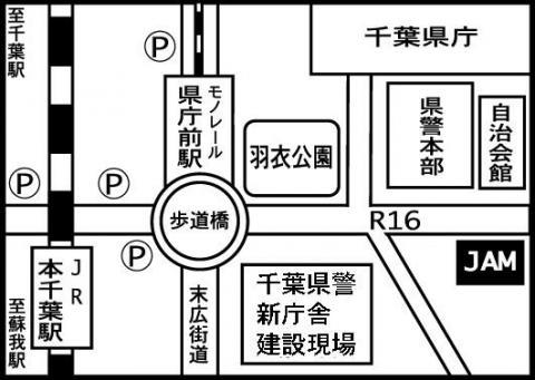 千葉だよ 千葉 v(≧∇≦)v いえぇぇぇぇいっ♪