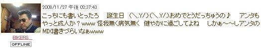おっちゃんありがとう~ヾ(*⌒∇⌒)ノ