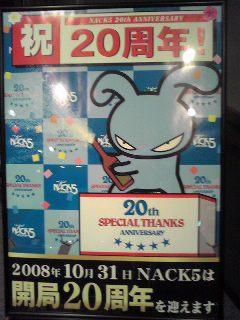 20081217_5.jpg