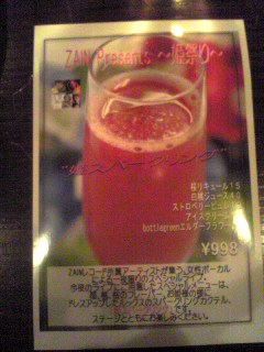 20090304_3.jpg