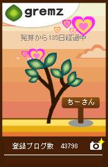 1265617425_00392.jpg