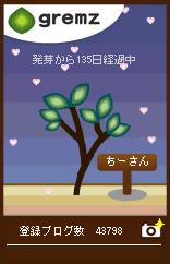 1265624713_09194.jpg