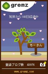 1266063342_09398.jpg