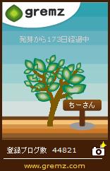 1268782531_09276.jpg