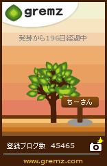 1270804650_03699.jpg