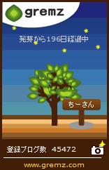1270822811_08932.jpg